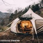 Circus Outdoor TOKYO - サムネイル1