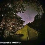 Circus Outdoor TOKYO - サムネイル7